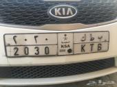 لوحة سيارة رقم 2030