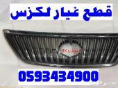شبك رفرف كبوت صدامRX 03