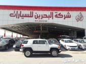 تويوتا اف جى ( جى اكس ار)2017-شركة البحرين