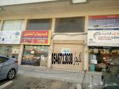 محل للايجار البوادي شارع ابن القاسم الخوارزمي
