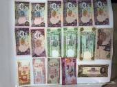 للبيع عملات سعودية وعربية أجنبية أسعار مناسبة