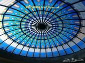 قبب زجاج معشق ملون كروية وهرمية0507160663