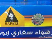 منفاخ أبو جمل (الاصلي) ضمان عام 156 ريال فقط