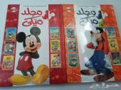 مجلات وقصص للبيع