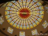 قبب زجاج معشق نوافذ وشتر المنيوم0507160663