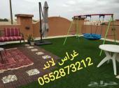 عشب صناعي في جدة