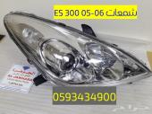 شمعات ES 300  2002-2006