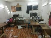 مركز خياطة للبيع