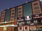 للاستثمار فندق بحائل 4 نجوم في مكان مميز