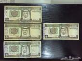 عملات الملك فهد للبدل بعملات سعودية أقدم