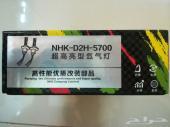 شمعات زنون VIP مقاس D2H و D2S لون 5700 - 5500