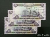 عملات عراقية قديمه منوعه بسعر مخفض