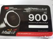 قسيمة شراء بسعر 350 ريال من 3M