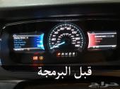 برمجه سيارات فورد الراديو و اللغه العربية