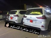 عرض خاص مركز دبي ترهيم لكزس شامل