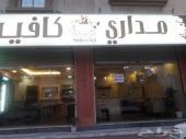 كوفي شوب في حي السامر