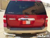 اكسبدشن 2008 للبيع تحت السوم البيع خلال أسبوع