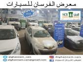 تويوتا يارس CC1500 سعودي 2018