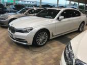 BMW ابيض 2016  730
