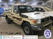 جيب شاص ديزل سعودي 2018 معرض الفرسان