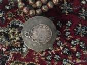 عملة عمادى نادرة