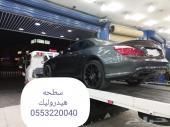 سطحه من الرياض الى دبي البحرين الكويت