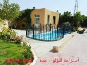 استراحة اللؤلؤ - جدة _ حي طيبة (الرحيلي  )