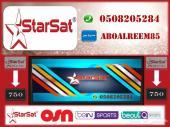 جديد شركة  Star Sat X1 Pro 4K بنظام الاندرويد
