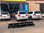 عرض مركز دبي بالرياض ترهيم لكزس 12 الى S 15