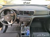 دعاسات ارضيات 5D لسيارات سبورتاج كيا
