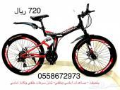 دراجات هوائية - رياضية