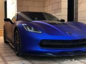 Corvette C7 2014 For Sale