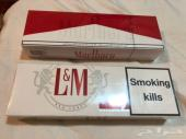 سجائر مارلبورو وإل إم أحمر سوق حرة سويسرى