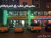 مطعم و كافي أطايب المغرب و الشام للتقبيل