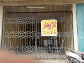 محل للايجار في حي الجنادرية في الرياض