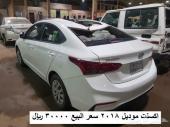 مجموعه سيارات مصدومه للبيع  الرياض