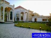 قصر 1350 متر للبيع فاخر
