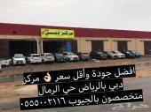 كتات لكزس 2019 بمركز دبي بالرياض افضل الاسعار
