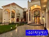 قصر جديد 1350 م فاخر للبيع