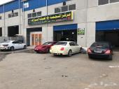 مركز النجمة لصيانة السيارات