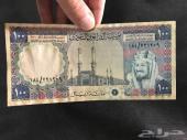 100 ريال الملك خالد