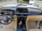 دعاسات ارضيات لسيارات لكزس مطرزة