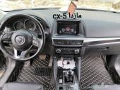 دعاسات وارضيات لسيارات مازدا CX5