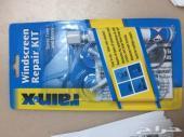 منتج إصلاح الزجاج RAIN.X