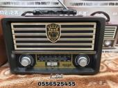 راديو الطيبين (افضل هديه للوالدين) زمان الطيب