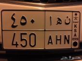 لوحه مميزه لs450