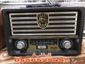راديو الطيبين (_افضل هديه للوالدين_) شكل جبار