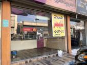 محل للايجار موقع استراتيجي وحيوي السامر