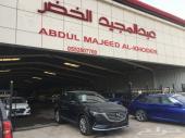 مازدا cx-9 2019 لدى معرض عبد المجيد الخضر للسيارات.الرياض الشفاء