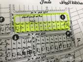 للبيع ارض - اراضي في بريدة ( مخطط )